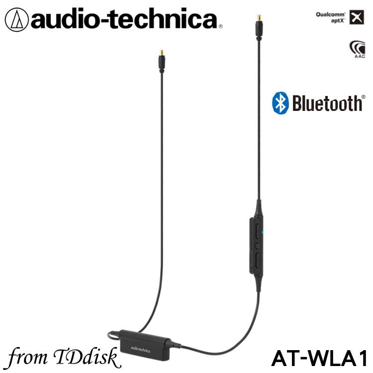 <br/><br/>  志達電子 AT-WLA1 Audio-technica 日本鐵三角 A2DC 無線藍牙線材 (台灣鐵三角公司貨)<br/><br/>