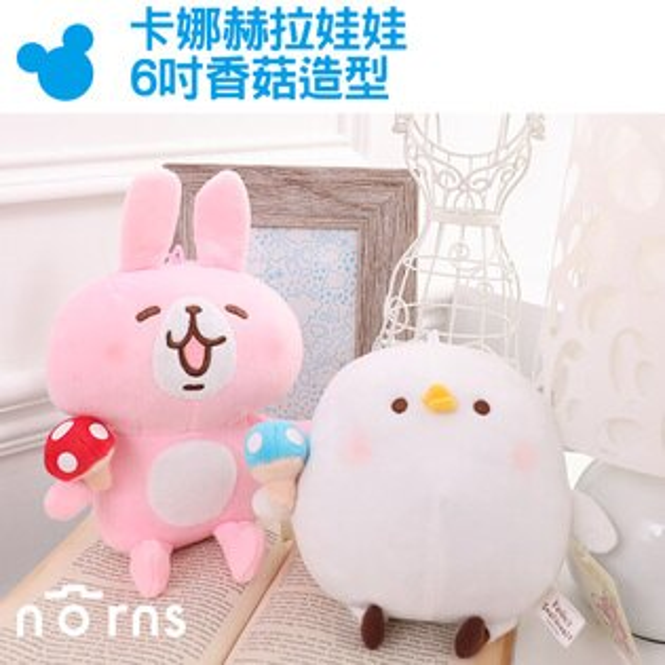 Norns:NORNS【卡娜赫拉娃娃6吋香菇造型】正版Kanahei小雞P助粉紅兔兔子貼圖吊飾玩偶抱枕蘑菇禮物