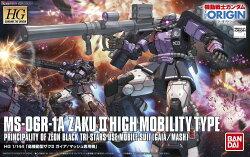 ◆時光殺手玩具館◆ 現貨 組裝模型 模型 鋼彈模型 BANDAI HG 1/144 機動戰士鋼彈 MS-06R-1A 黑色三連星 高機動型薩克II (蓋亞/馬修專用機)