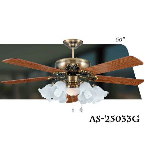 領航者 ASAIILER 傳統系列/60吋 吊扇燈 風扇燈  南洋橡木 光源另計 〖永光照明〗AS-25033+AS-25034
