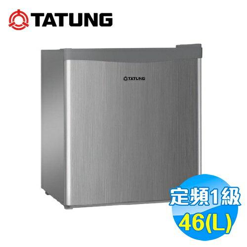 大同 Tatung 46公升單門電冰箱 TR-46HT