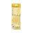 Simba小獅王辛巴 - PPSU自動把手滑蓋杯替換吸管組 (2入) - 限時優惠好康折扣