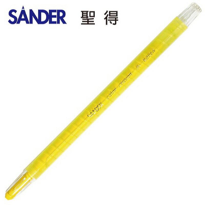 聖得SANDER B-1707 黃色 旋轉蠟筆 (長)韓國製