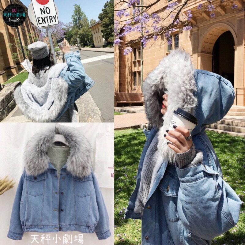 現貨**毛毛牛仔外套 冬季必備牛仔鋪棉羊毛寬鬆短款連帽外套