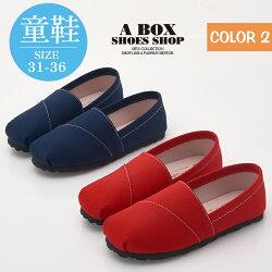 【AF3107】(童鞋31~36) 套腳懶人鞋 休閒鞋 時尚素面布面帆布 MIT台灣製 2色