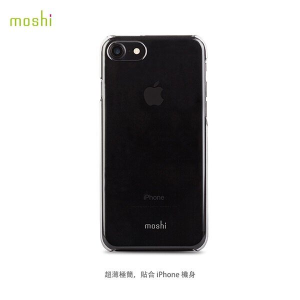 Moshi XT Clear for iPhone 7 (4.7) 透明超薄保護背殼