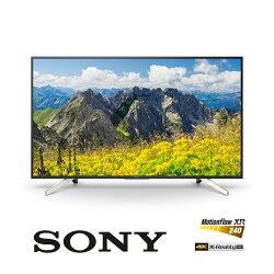 SONY 新力 KD-65X7500F 65吋 4K HDR 液晶電視 公司貨 (附基本安裝)