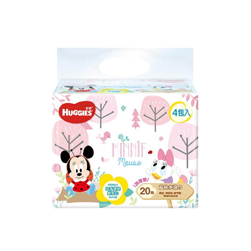 好奇 純水迪士尼限定版/加厚型 嬰兒濕巾20抽*4包*5串共20包/組