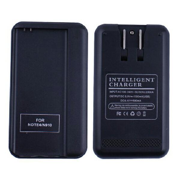 樂天最低價  Samsung NOTE4 電池座充 充電座(V50-0999) 2