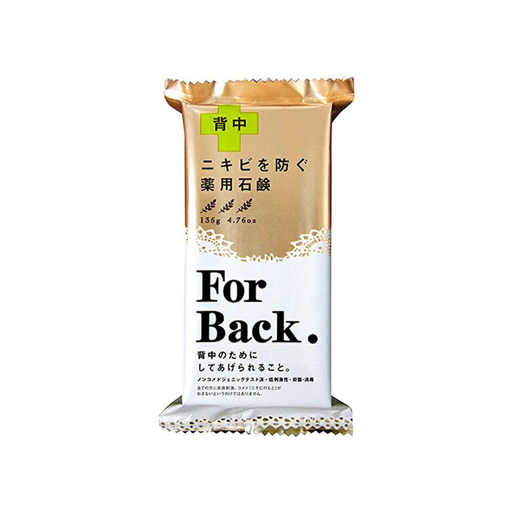 日本熱銷 Pelican 沛麗康 深層清潔 背部用 香皂(草本柑橘香)135g