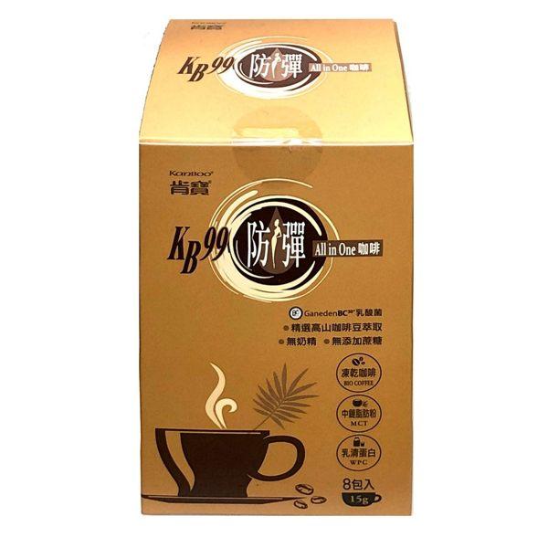 KANBOO肯寶防彈咖啡KB99防彈AllinOne咖啡8包盒◆德瑞健康家◆