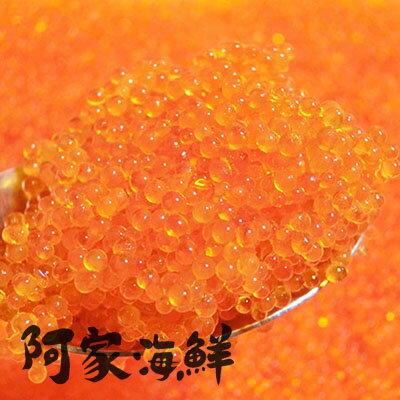 日本蝦卵(蝦味魚卵/調味柳葉魚卵)/團購優惠組 500g±10%X3盒