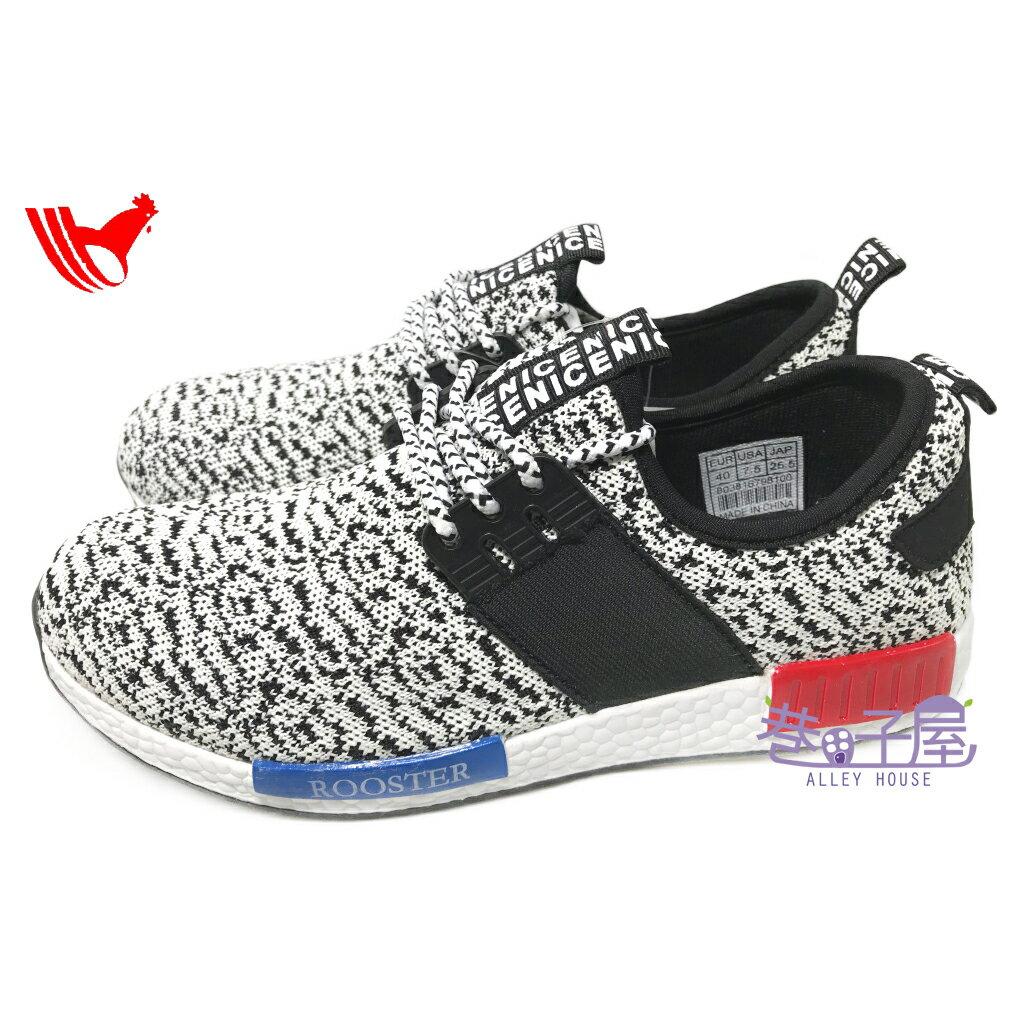 【巷子屋】Rooster 男款NMD造型混編織透氣運動慢跑鞋 [1379] 灰白 超值價$298