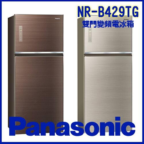 <br/><br/>  Panasonic 國際牌 422L ECONAVI無邊框玻璃系列 NR-B429TG N翡翠金/T翡翠棕<br/><br/>
