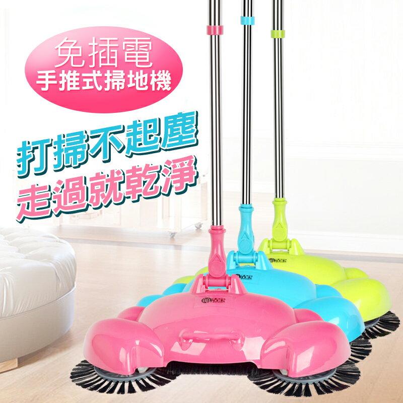 《限宅配》免充電掃地機 手推掃地機《小螃蟹》MJ899 (不挑色)