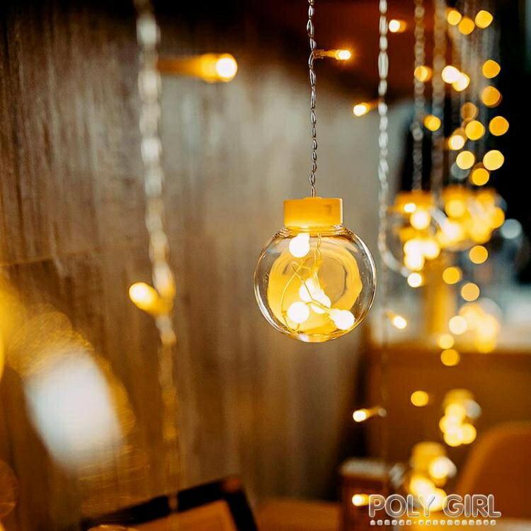 限時下殺-許愿球led彩燈節日網紅小燈泡串燈滿天星星房間裝飾窗簾燈簾浪漫 夏季新品