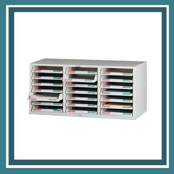 『商款熱銷款』【辦公家具】CP-3307捲門式公文櫃資料櫃效率櫃櫃子檔案收納