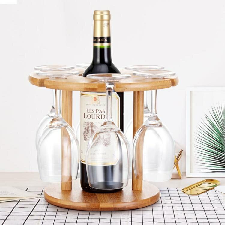 紅酒杯架擺件葡萄酒架創意酒瓶架時尚家居紅酒架展示架竹木杯掛架  聖誕節狂歡購