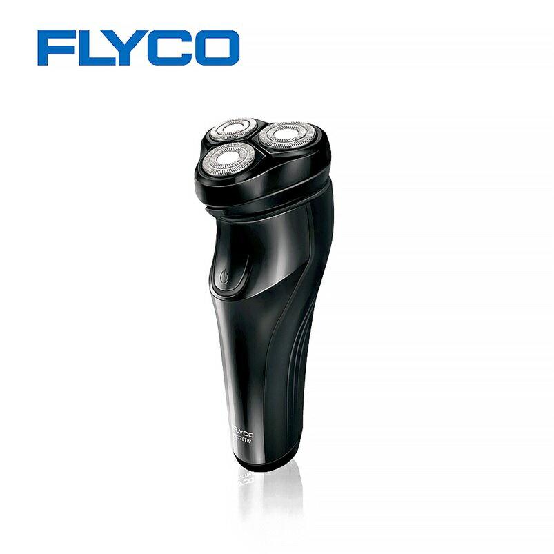 FLYCO 飛科三刀頭電動刮鬍刀FS370 ( OTH-FLY-FS370TW )【迪特軍】