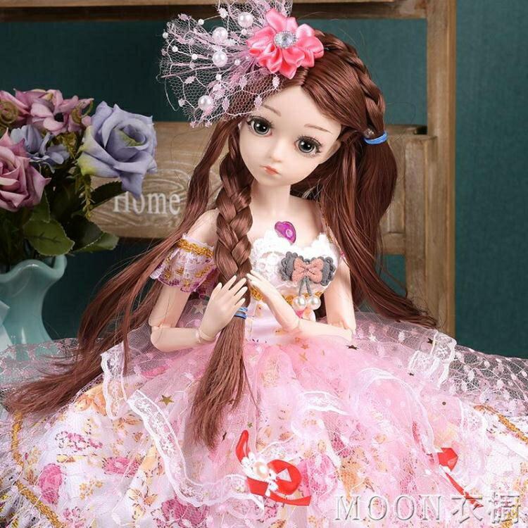 超大號貝翎芭比洋娃娃女孩套裝公主單個仿真玩具換裝玩偶大禮盒布 現貨快出