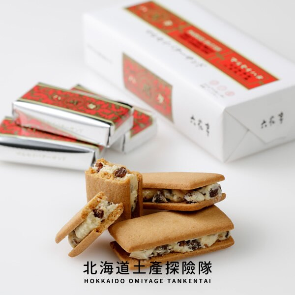 「日本直送美食」[六花亭]奶油葡萄夾心餅乾 10個入 ~ 北海道土產探險隊~