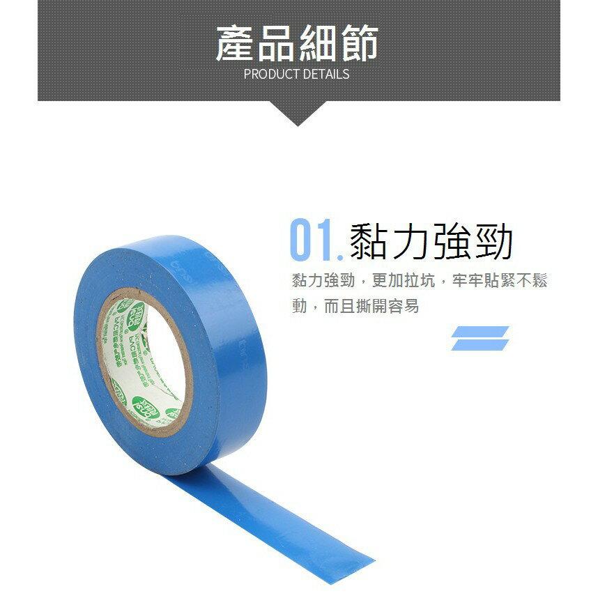 阻燃電氣膠帶 電火布 防水PVC電氣絕緣膠帶 無鉛電工膠帶