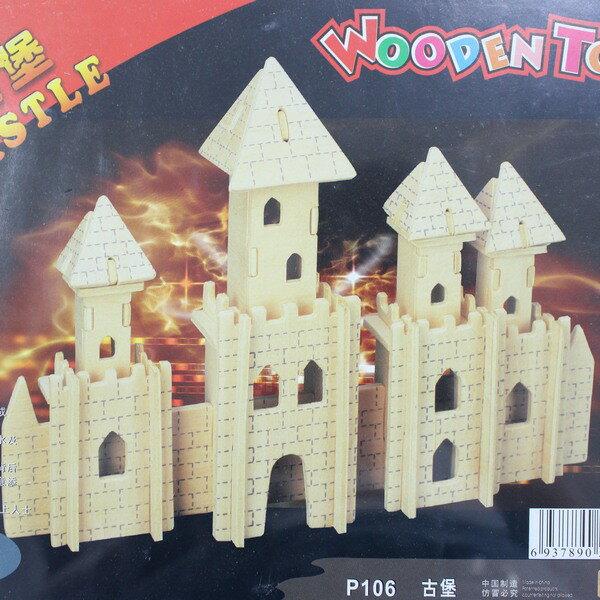 DIY木質拼圖 3D立體拼圖 立體模型屋(P106古堡.中2片入)/一組入{促49}~四聯木質拼圖 組合式拼圖