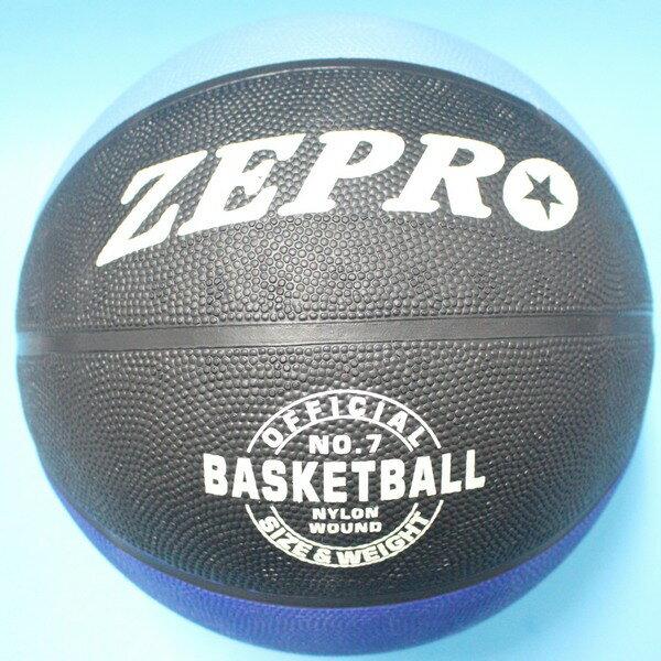 CASTER深溝籃球彩色深溝籃球標準7號籃球一件40個入{促280}