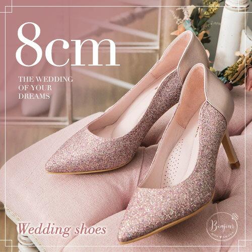 BONJOUR☆軟綿綿8cm好走氣墊尖頭高跟鞋Wedding shoes| C.【ZB0310-8】7色 0
