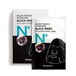 Neogence 霓淨思 N5 黑木耳密集補水黑面膜 6片/盒 效期2020.07 公司貨【淨妍美肌】