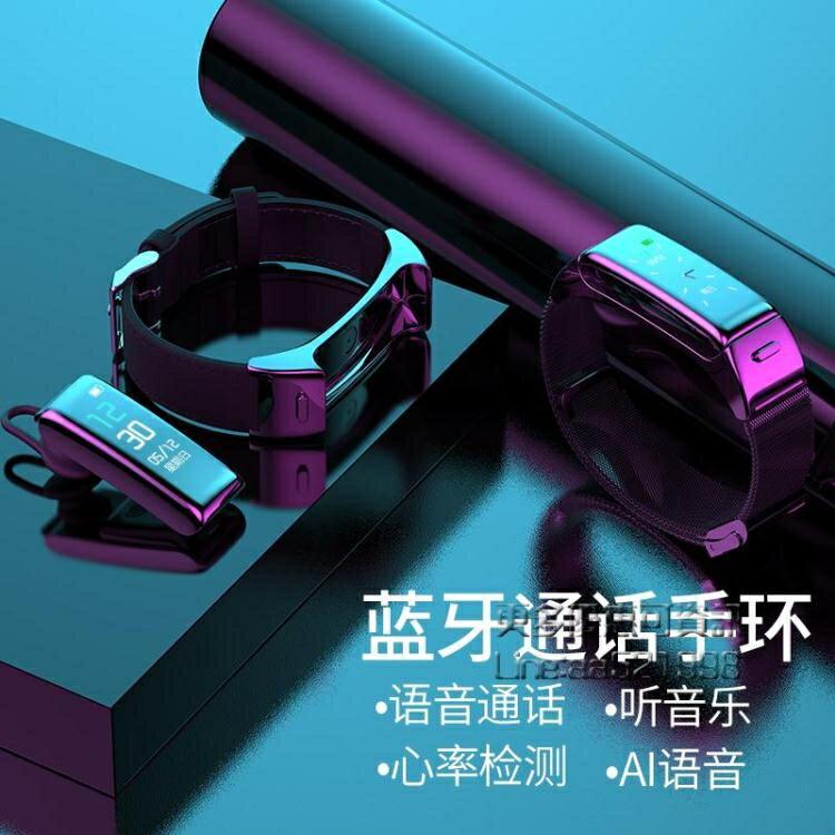智慧手環耳機二合一可通話測運動計步器男女彩屏多功能分離式手錶4B5通用SUPER 全館特惠9折