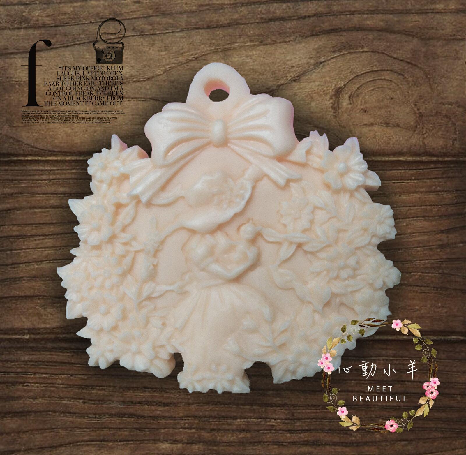 心動小羊^^DIY手工皂矽膠模具香皂模型矽膠皂模藝術皂模具香磚擴香石蠟片花園蝴蝶結女孩(單孔)
