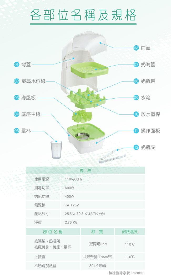 nac nac - T1 觸控式消毒烘乾鍋 / 消毒鍋 (藍色) 2750元+贈水垢清潔劑 8