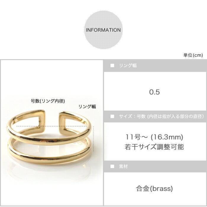 日本CREAM DOT  /  指輪 ダブルライン レディース 重ね着け シルバー ゴールド オープンタイプ ワンサイズ(11号) 細身 華奢リング 結婚式 大人可愛い  /  qc0253  /  日本必買 日本樂天直送(790) 7