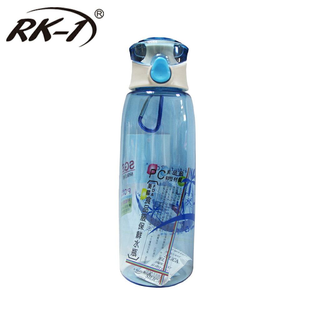 小玩子 RK-1 運動 水杯 方便 攜帶 喝水 健康 ONE TOUCH 600ml RK-1003