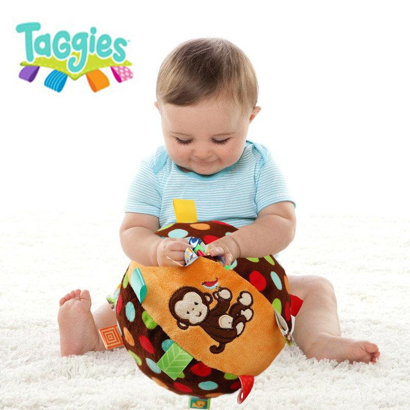 《任意門親子寶庫》嬰兒手抓球搖鈴軟球玩具【TY283】小猴標籤大布球球