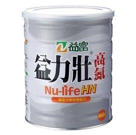 【益富】益力壯高氮 800g/瓶