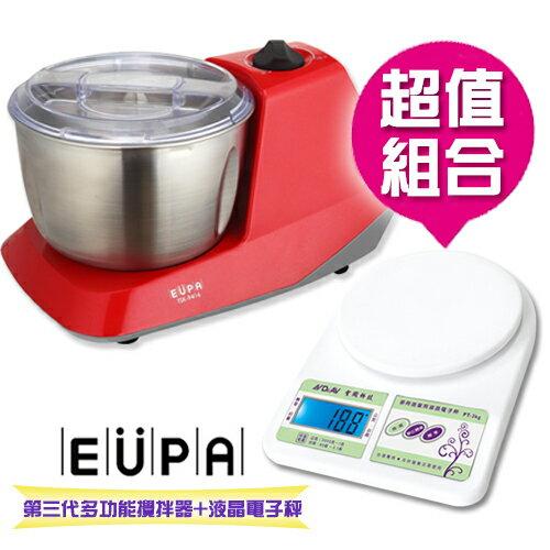 快樂老爹:【優柏EPUA】攪麵糰機TSK-9416+智慧料理電子秤PT-3KG