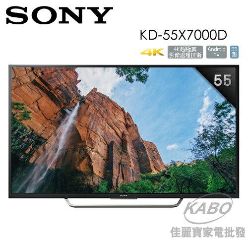 【佳麗寶】買就送象印熱水瓶(SONY)BRAVIA 4K液晶電視-X7000D 系列-55型【KD-55X7000D】