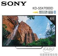SONY 索尼推薦到【佳麗寶】買就送象印熱水瓶(SONY)BRAVIA 4K液晶電視-X7000D 系列-55型【KD-55X7000D】
