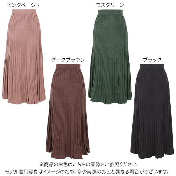 日本Kobe lettuce  / OL優雅百褶針織長裙 半身裙  /  m2608  /  日本必買 日本樂天直送(3191) 1