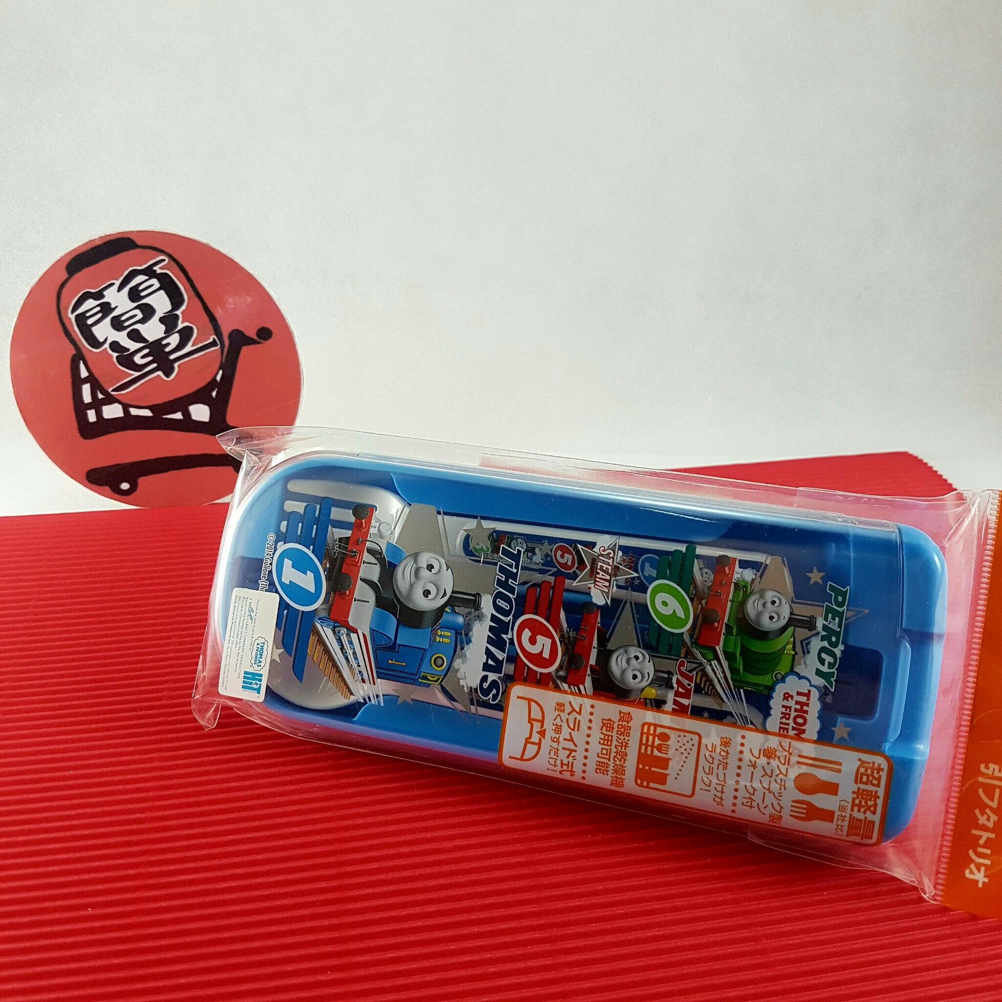 『簡?全球購』湯瑪士小火車 兒童超輕量餐具組 筷子湯匙叉子附收納盒 日本製