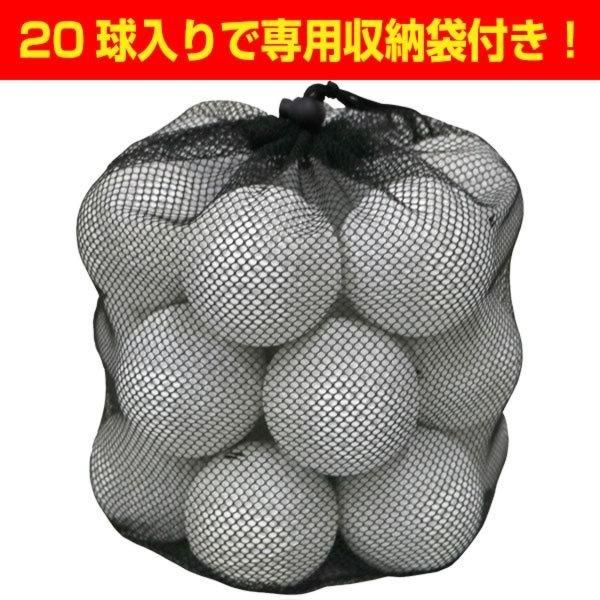 棒球世界 全新發球機專用球 FHUB-20 特價