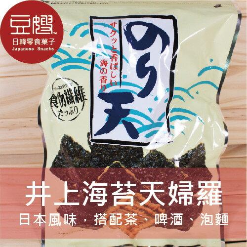 【豆嫂】日本零食 井上海苔天婦羅(原味)★6月宅配加碼延續$499免運★