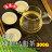 《萬年春》松級凍頂烏龍茶300公克(g) / 罐 1