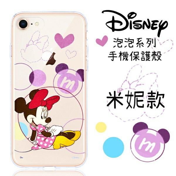 【Disney】iPhone8iPhone7(4.7吋)泡泡系列彩繪透明保護軟套