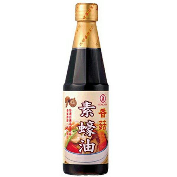 工研 香菇素蠔油 560g (12入)/箱【康鄰超市】