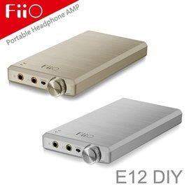<br/><br/>  志達電子 E12DIY FiiO 隨身型耳機擴大機 可換OP+BUF組合,標準配備有7種晶片<br/><br/>