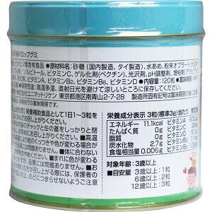 日本兒童魚肝油軟糖(香蕉口味)120粒/罐