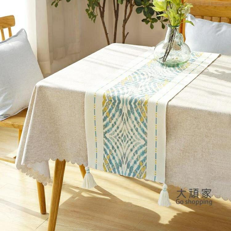 桌旗 桌佈 餐桌桌旗簡約現代桌巾長條桌佈裝飾佈桌旗客製化北歐桌旗佈美式輕奢 果果輕時尚
